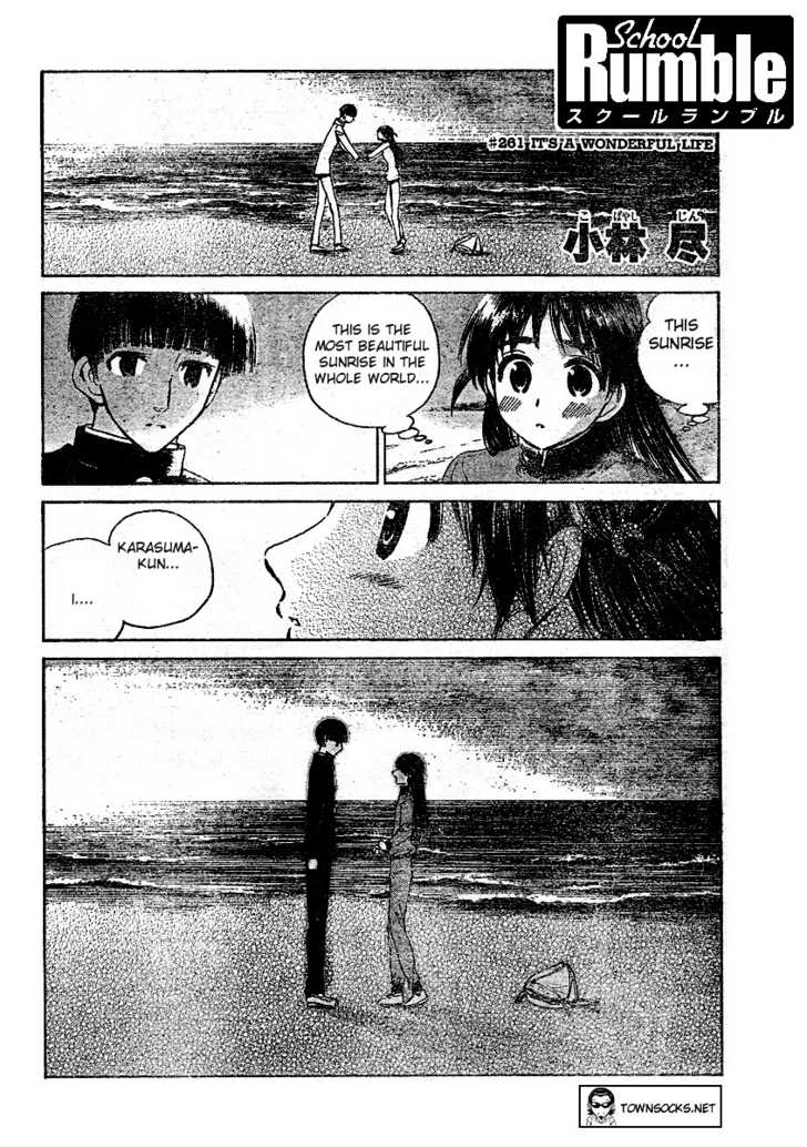 School Rumble 261 Page 1