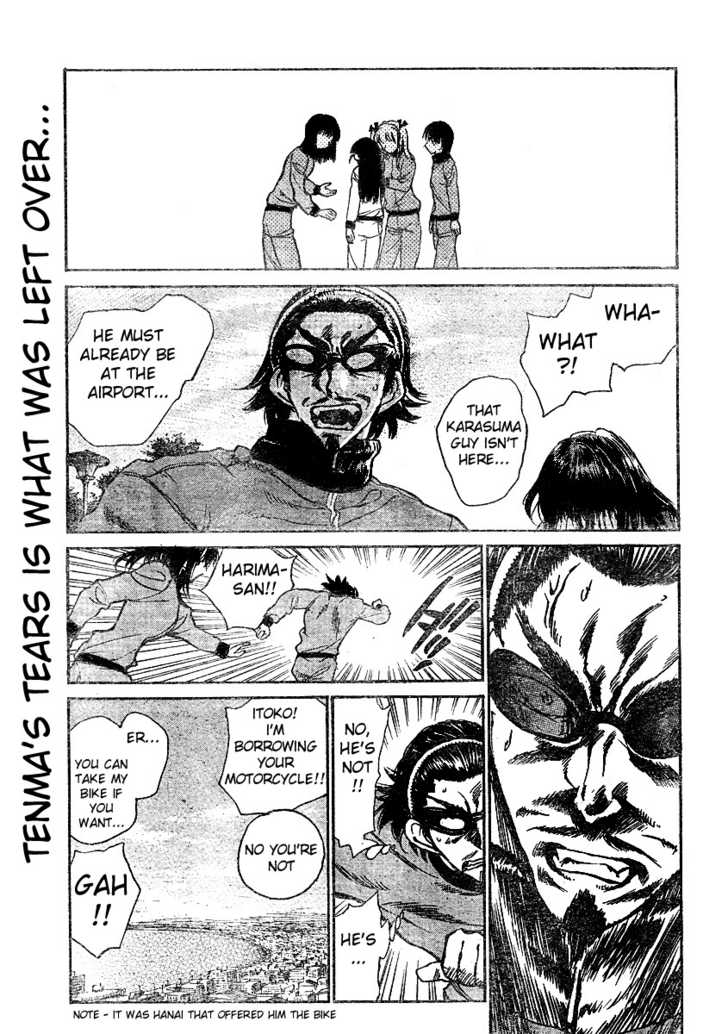 School Rumble 262 Page 2
