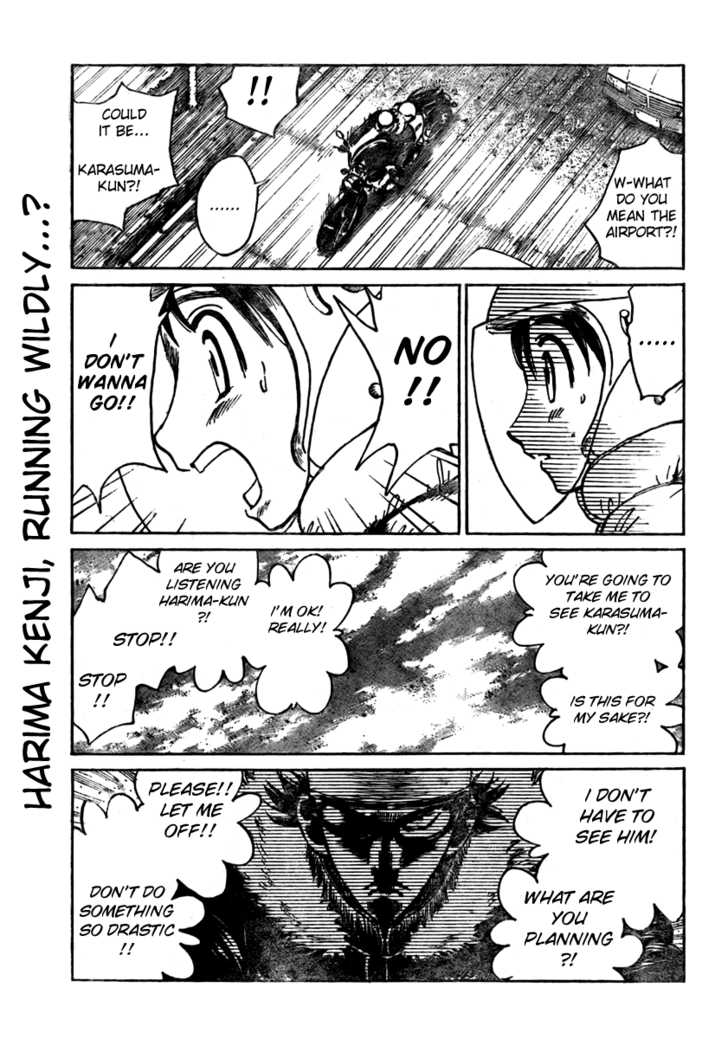 School Rumble 266 Page 2