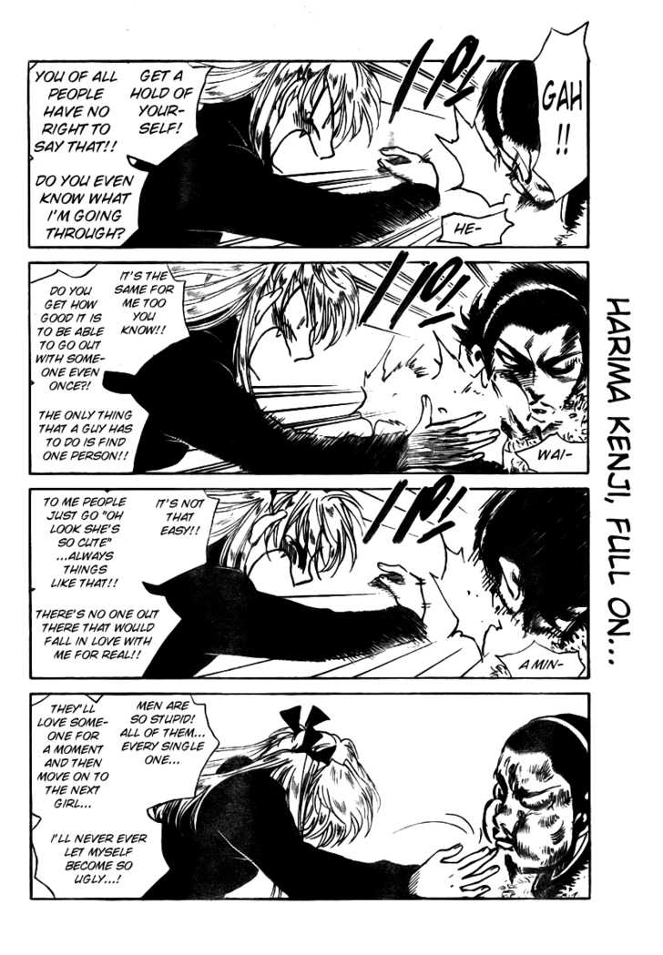 School Rumble 272 Page 2