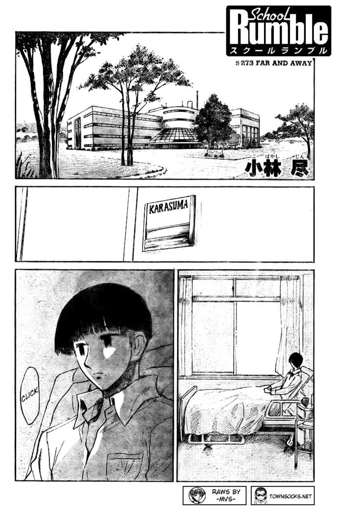 School Rumble 273 Page 1