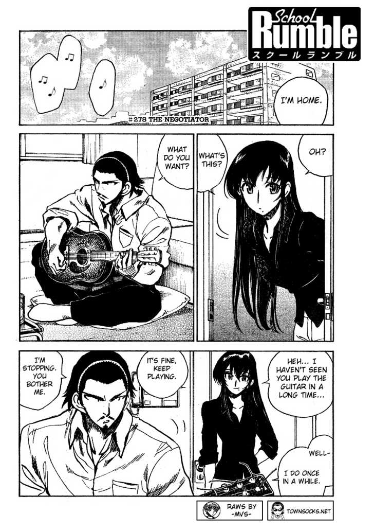 School Rumble 278 Page 1