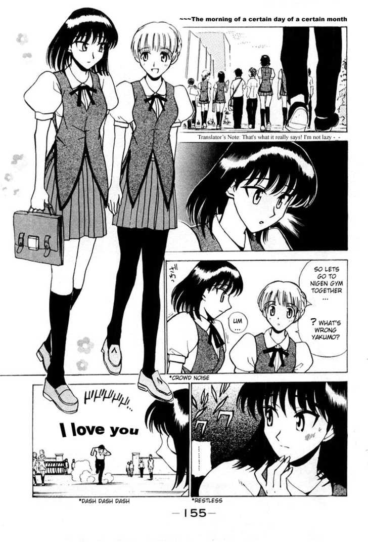 School Rumble 5 Page 2