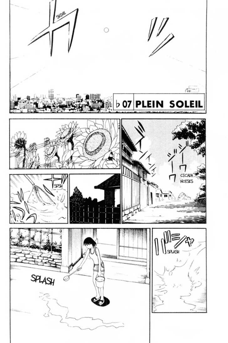 School Rumble 7 Page 1
