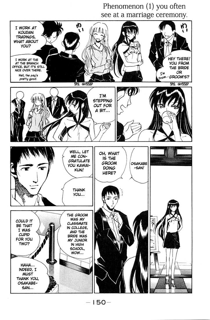 School Rumble 19 Page 2