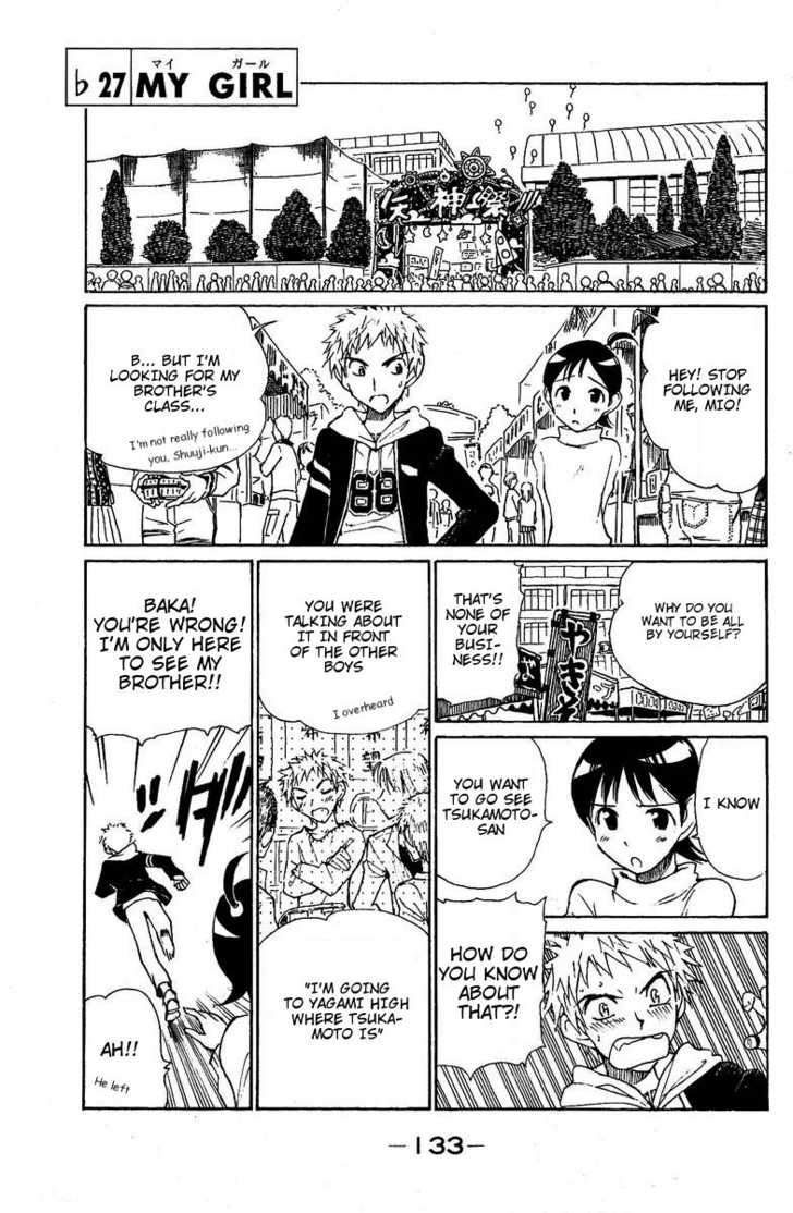 School Rumble 27 Page 1