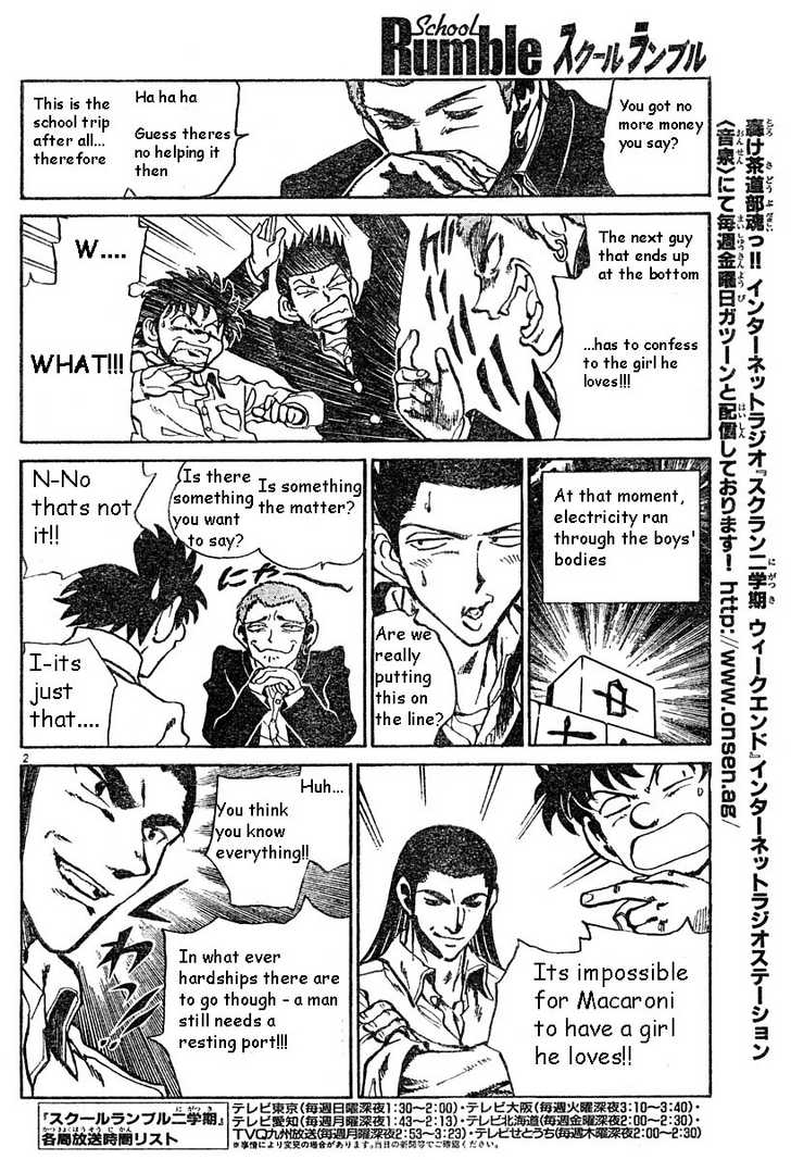 School Rumble 39 Page 2