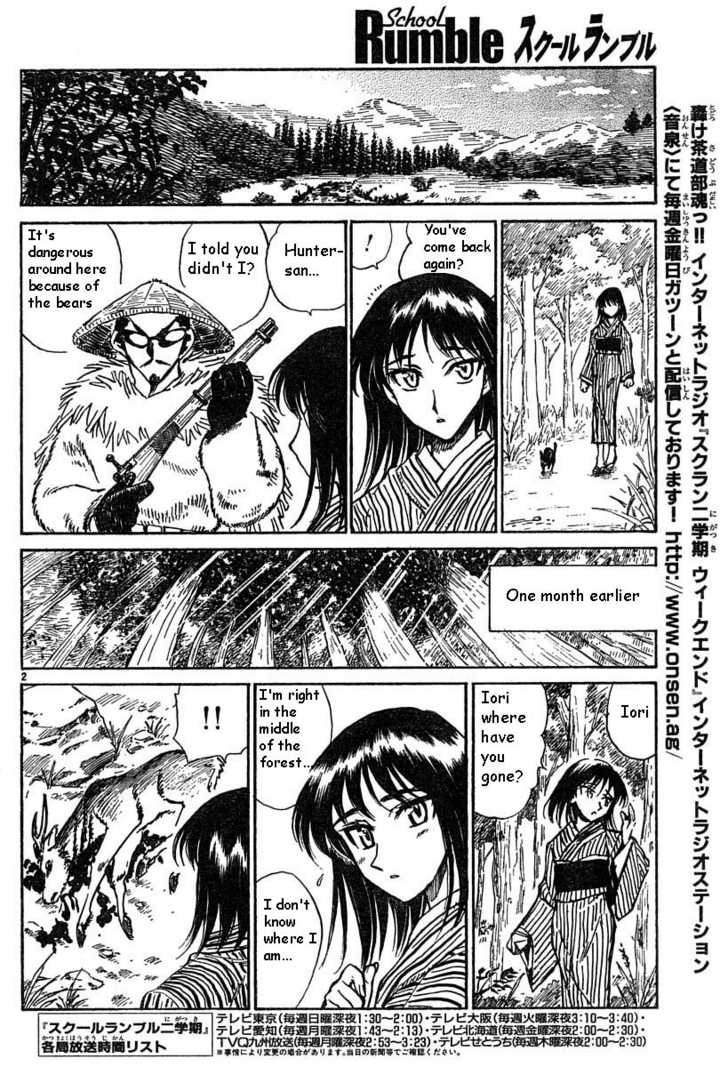 School Rumble 40 Page 2