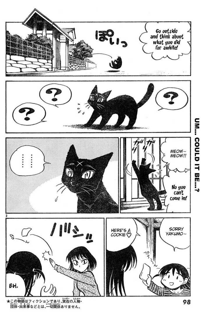 School Rumble 43 Page 2
