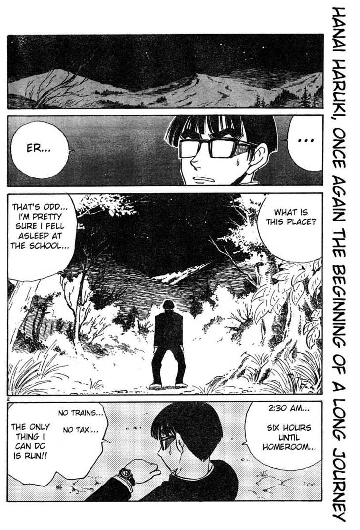 School Rumble 45 Page 2