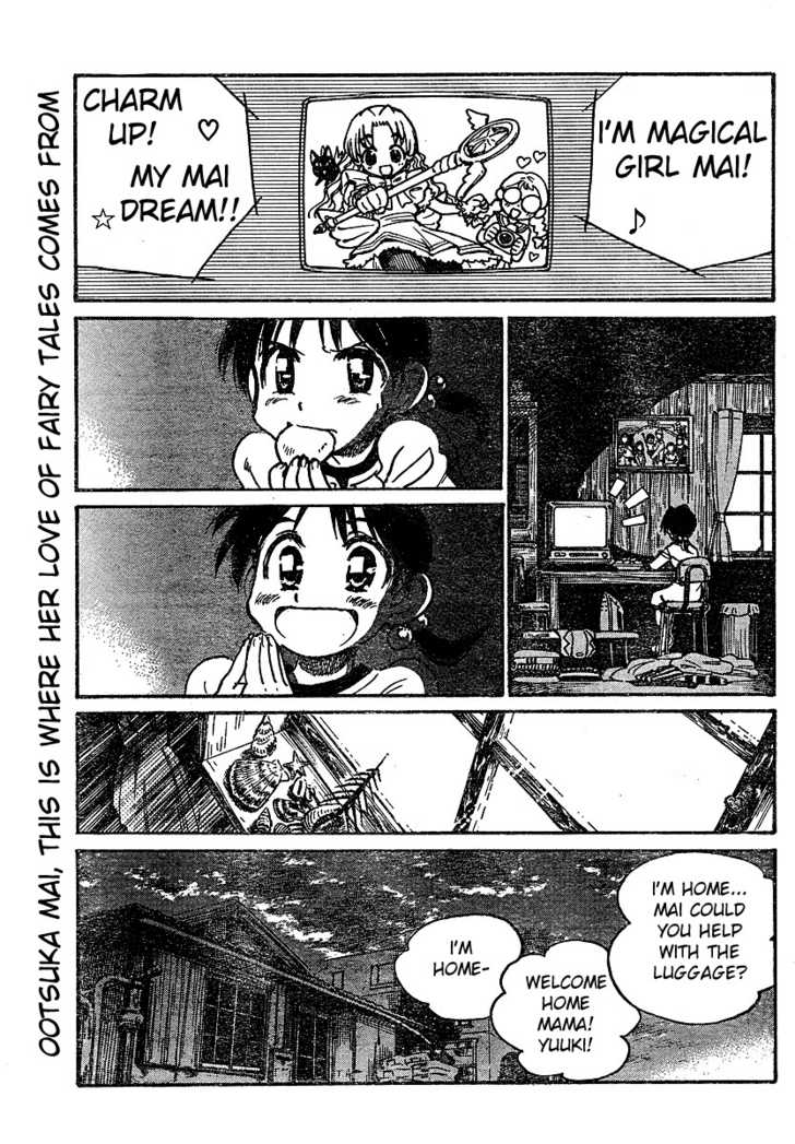 School Rumble 58 Page 3