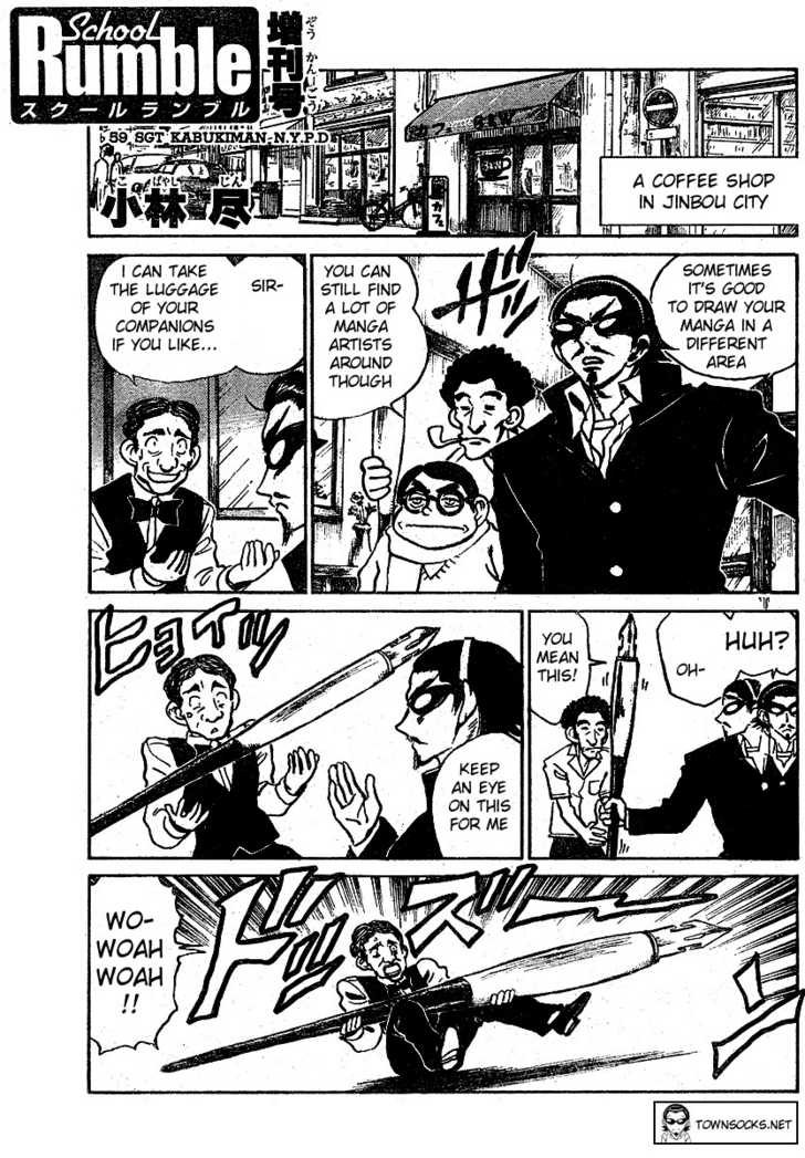 School Rumble 59 Page 1