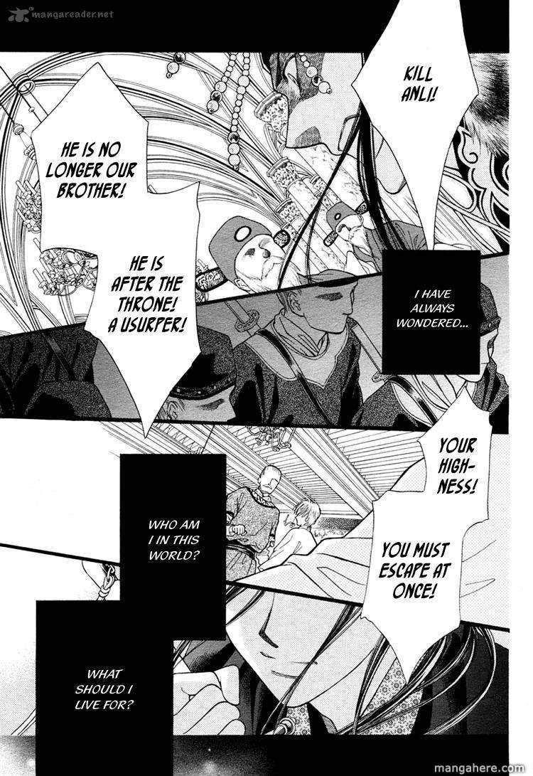 Prince and Sword 1 Page 3