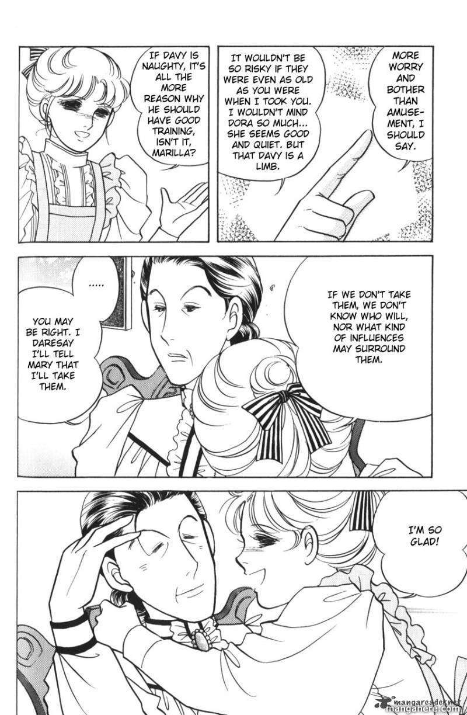 Anne no Seishun 3 Page 3