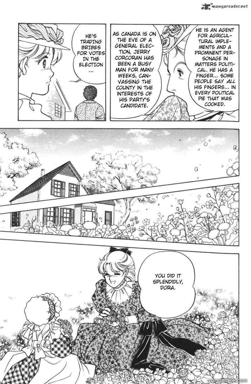 Anne no Seishun 4 Page 3