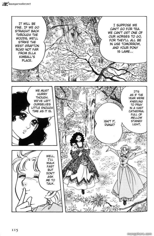 Anne no Seishun 5 Page 2
