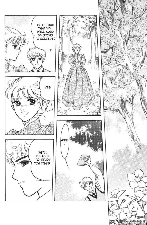 Anne no Seishun 6 Page 1