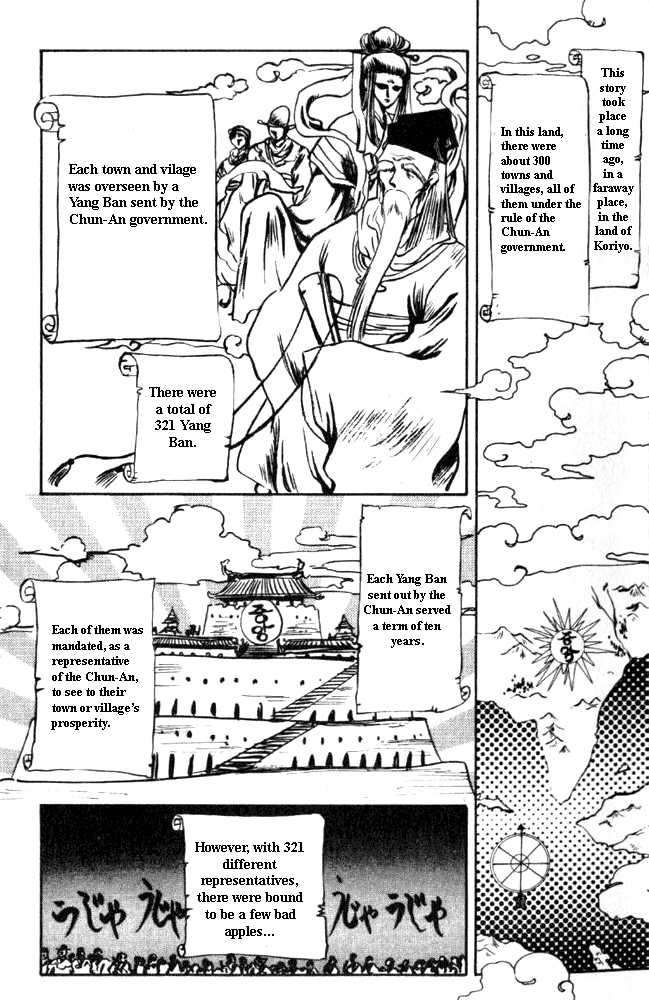 The Legend of Chun Hyang 0 Page 2