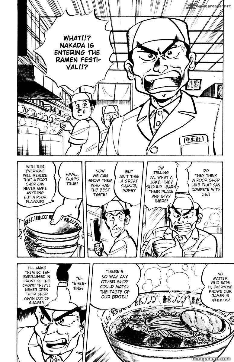 Mister Ajikko 8 Page 2