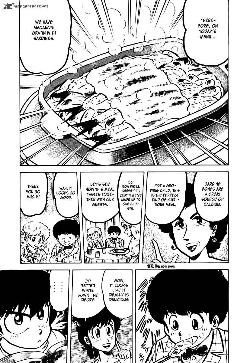 Mister Ajikko 22 Page 2
