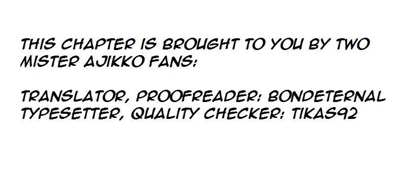 Mister Ajikko 26 Page 1