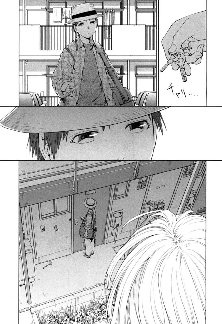 Genshiken Nidaime - The Society for the Study of Modern Visual Culture II 61 Page 4