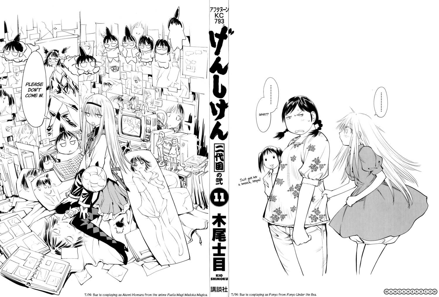 Genshiken Nidaime - The Society for the Study of Modern Visual Culture II 62 Page 2