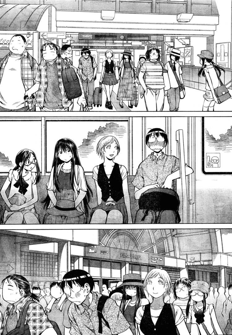 Genshiken Nidaime - The Society for the Study of Modern Visual Culture II 65 Page 2