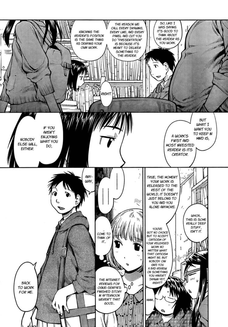 Genshiken Nidaime - The Society for the Study of Modern Visual Culture II 70 Page 2