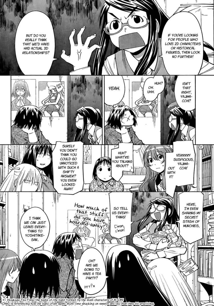 Genshiken Nidaime - The Society for the Study of Modern Visual Culture II 73 Page 2