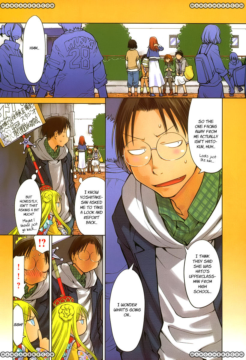Genshiken Nidaime - The Society for the Study of Modern Visual Culture II 77 Page 3