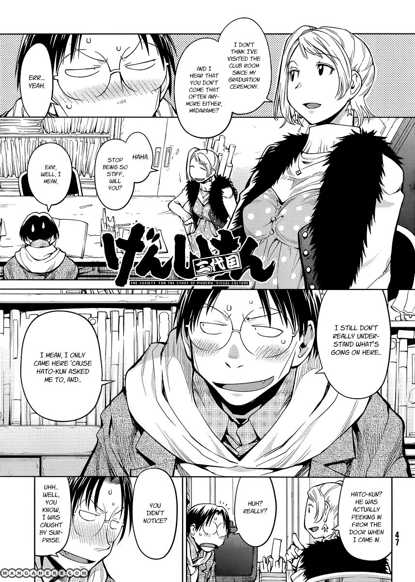 Genshiken Nidaime - The Society for the Study of Modern Visual Culture II 80 Page 1