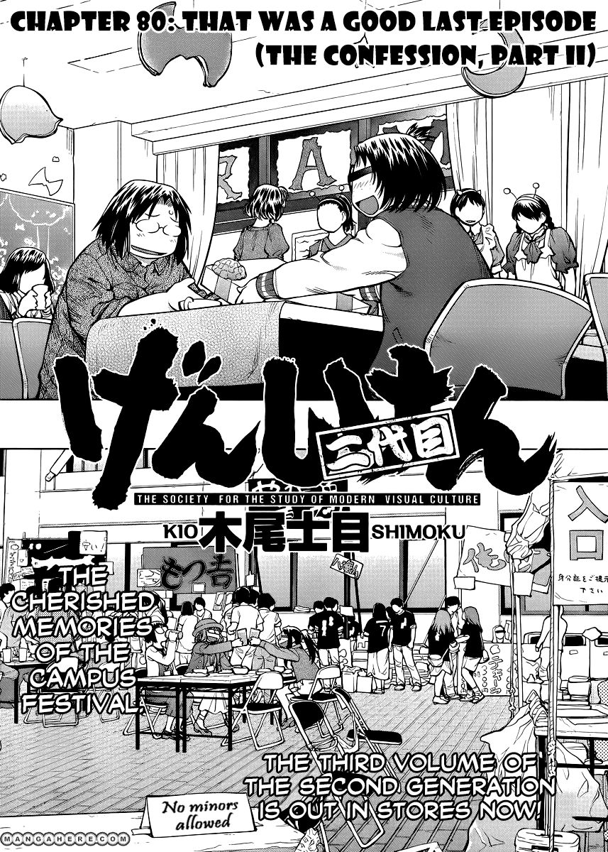 Genshiken Nidaime - The Society for the Study of Modern Visual Culture II 80 Page 3