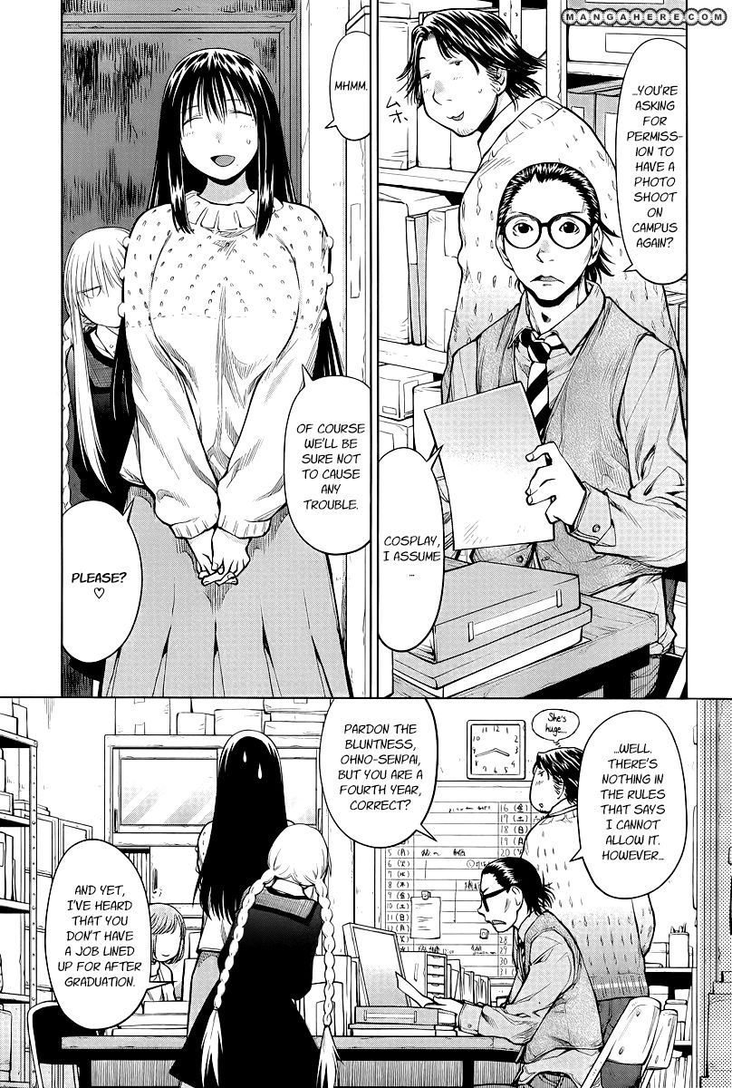 Genshiken Nidaime - The Society for the Study of Modern Visual Culture II 83 Page 1