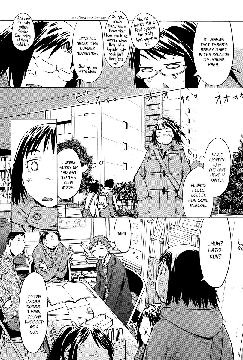 Genshiken Nidaime - The Society for the Study of Modern Visual Culture II 87 Page 2