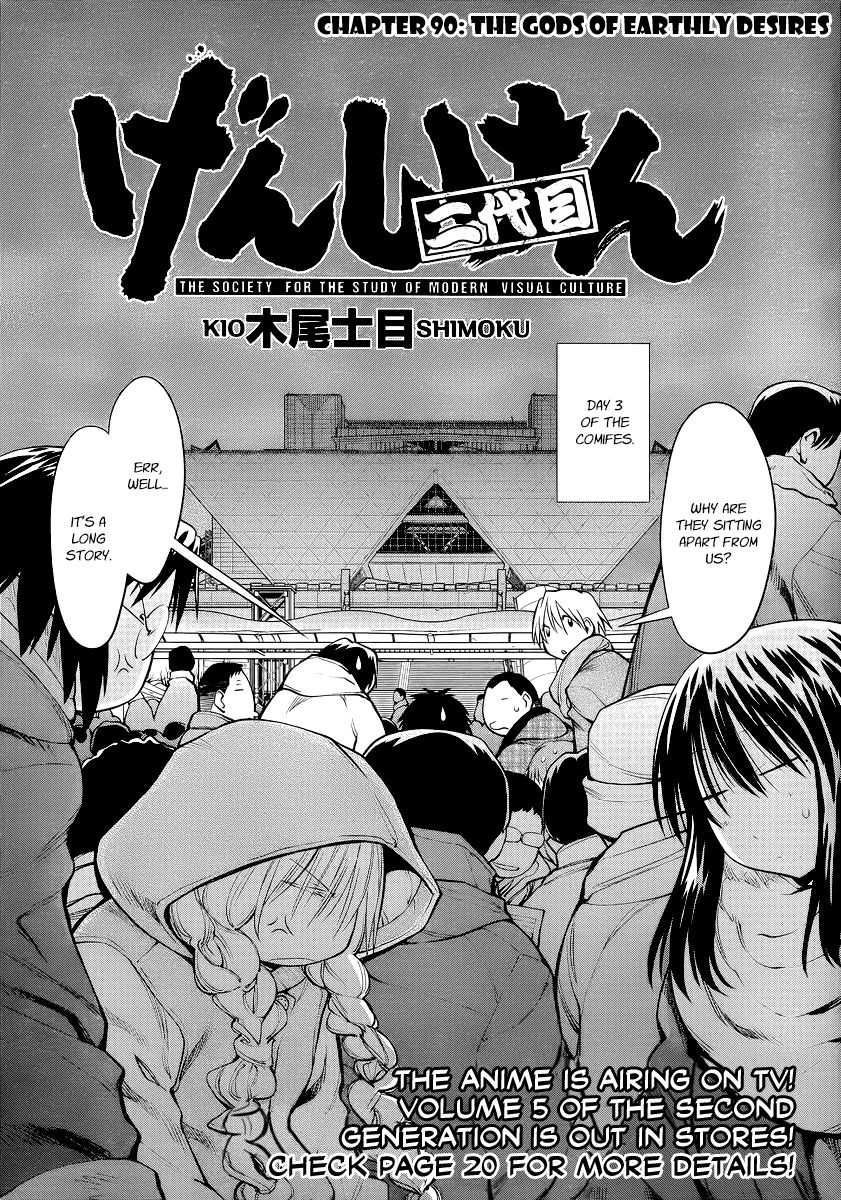 Genshiken Nidaime - The Society for the Study of Modern Visual Culture II 90 Page 2
