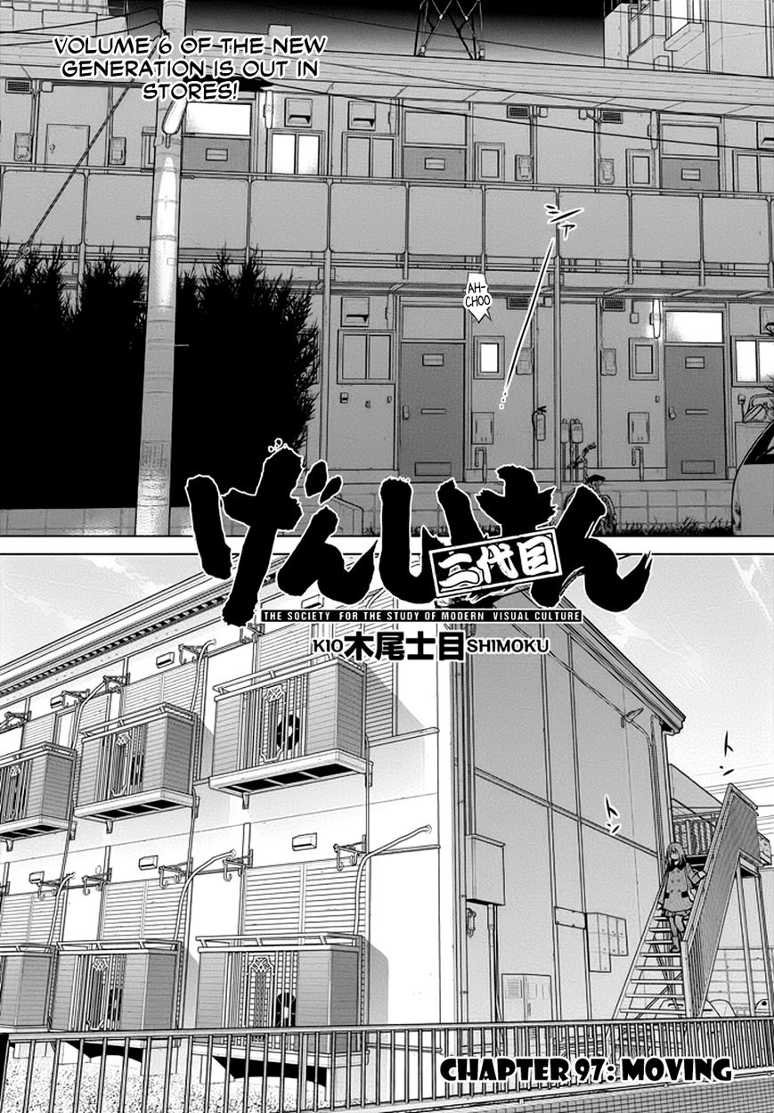 Genshiken Nidaime - The Society for the Study of Modern Visual Culture II 97 Page 2