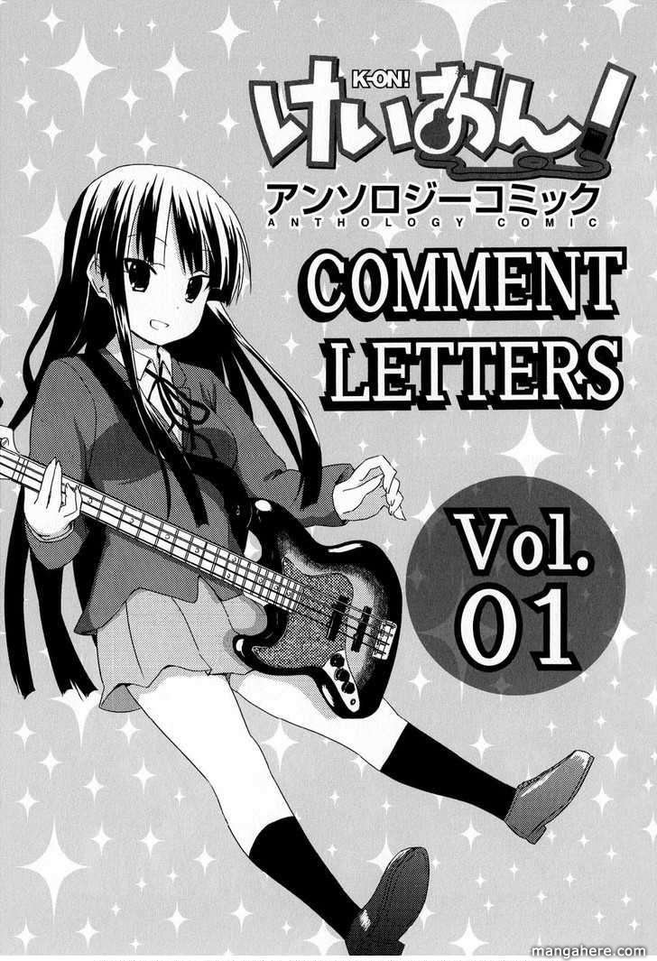 K-On! Anthology Comic 14.5 Page 1