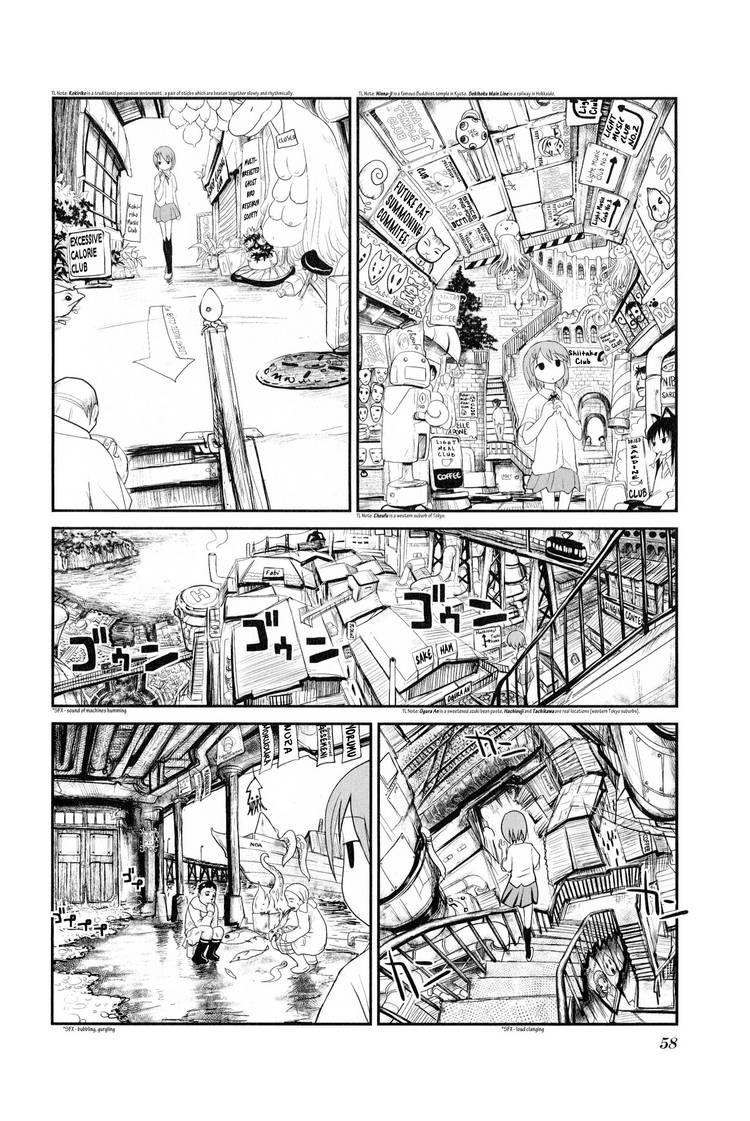 K-On! Anthology Comic 7 Page 2