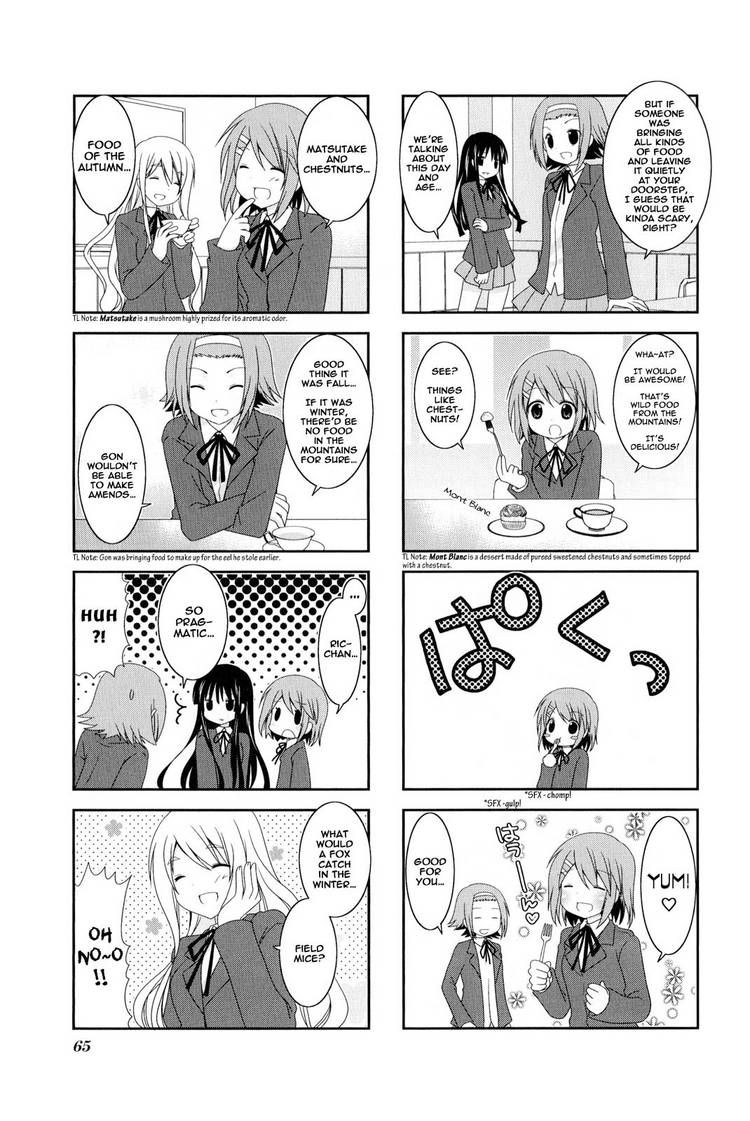 K-On! Anthology Comic 8 Page 3