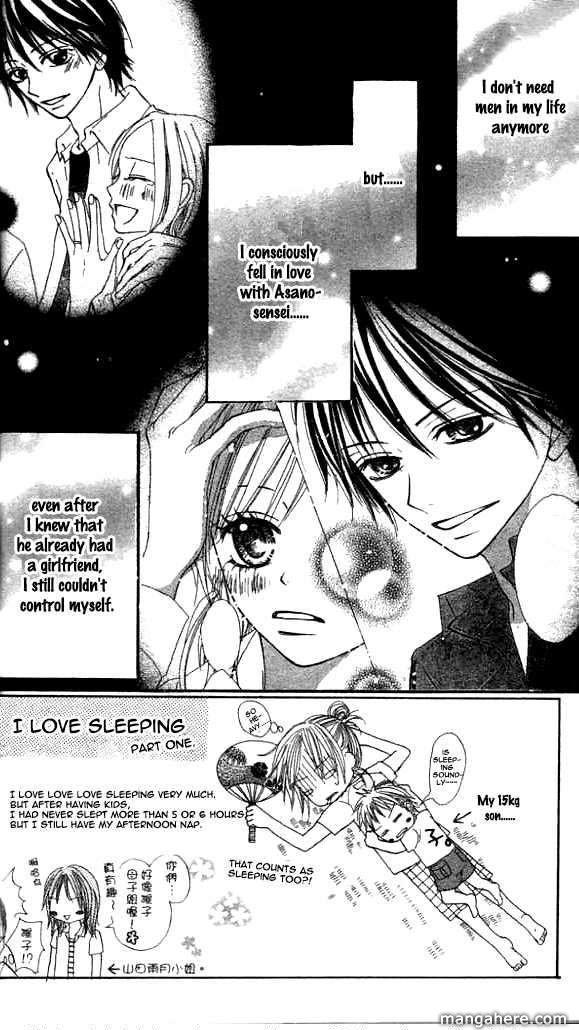 Annyui Na Kanojo 2 Page 2