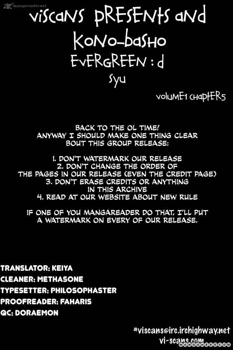 Evergreen D 5 Page 1