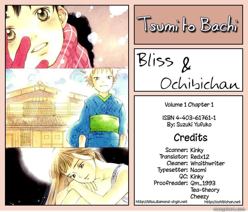 Tsumi To Bachi 1 Page 1