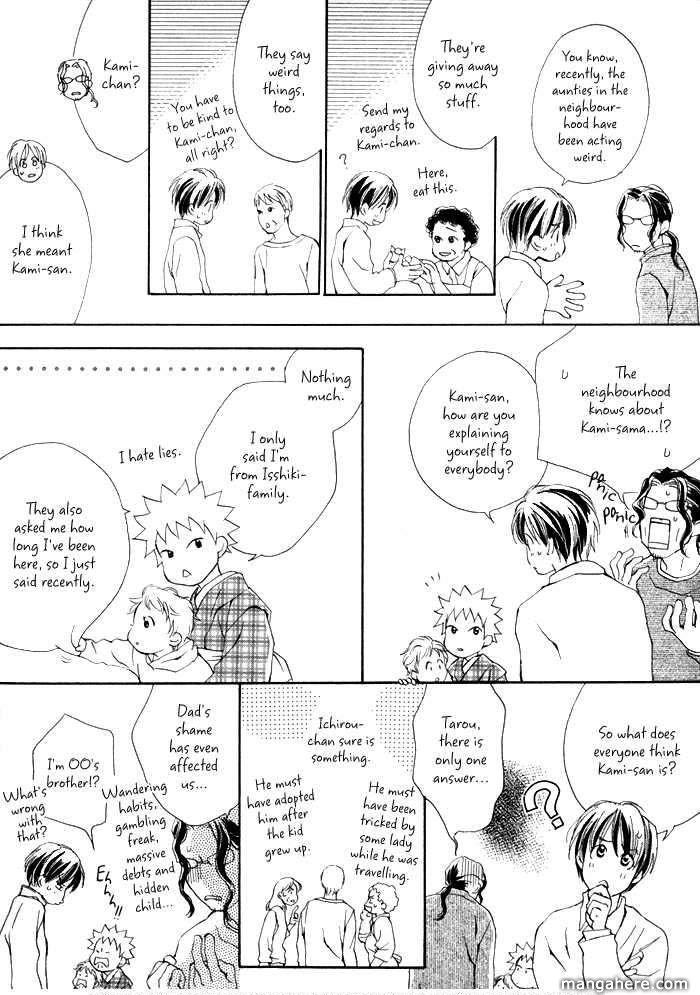 Tsumi To Bachi 1 Page 3