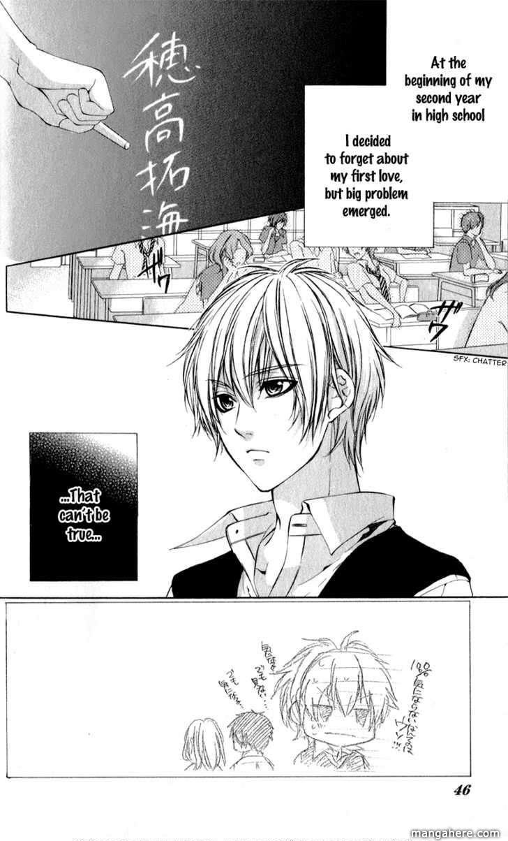 Kimi To Koi No Tochuu 2 Page 3