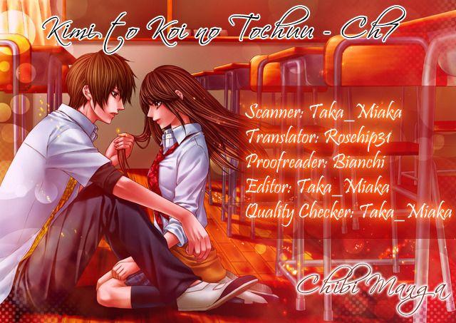Kimi To Koi No Tochuu 7 Page 1