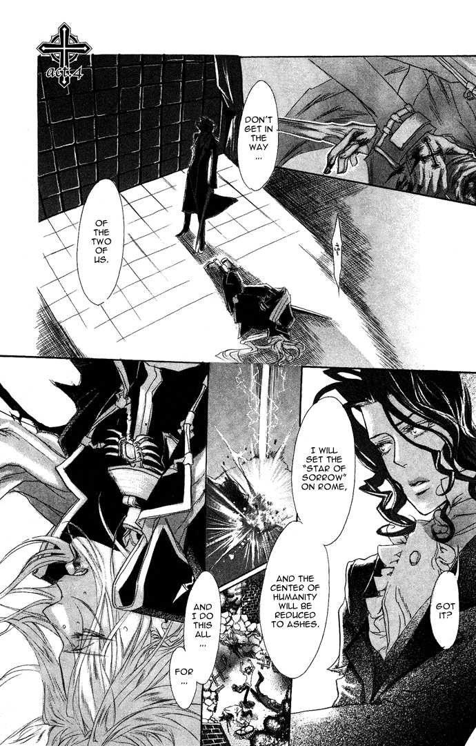 Trinity Blood 4 Page 2