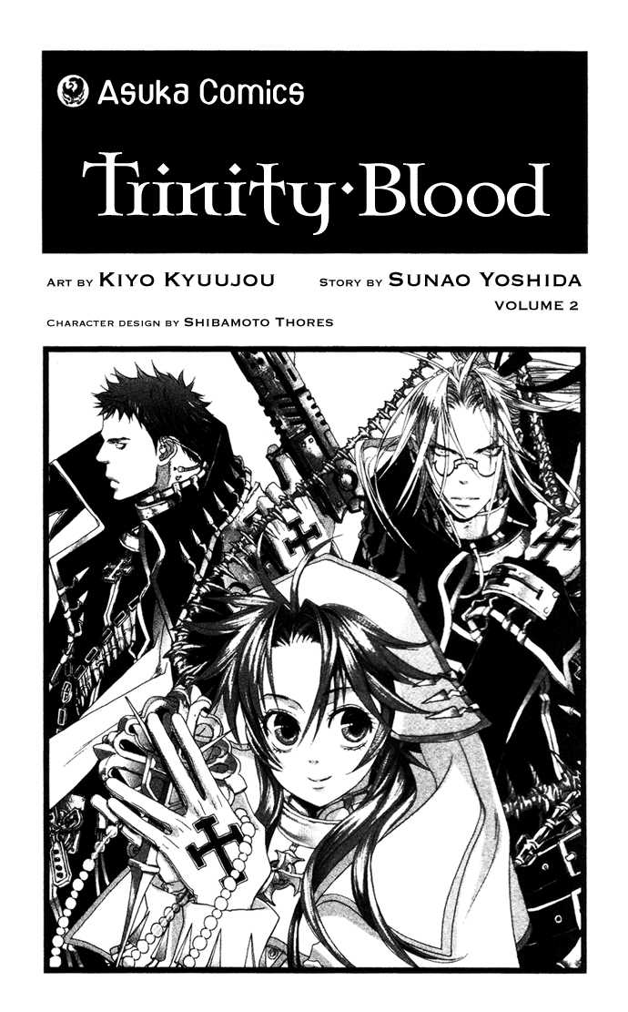 Trinity Blood 5 Page 1