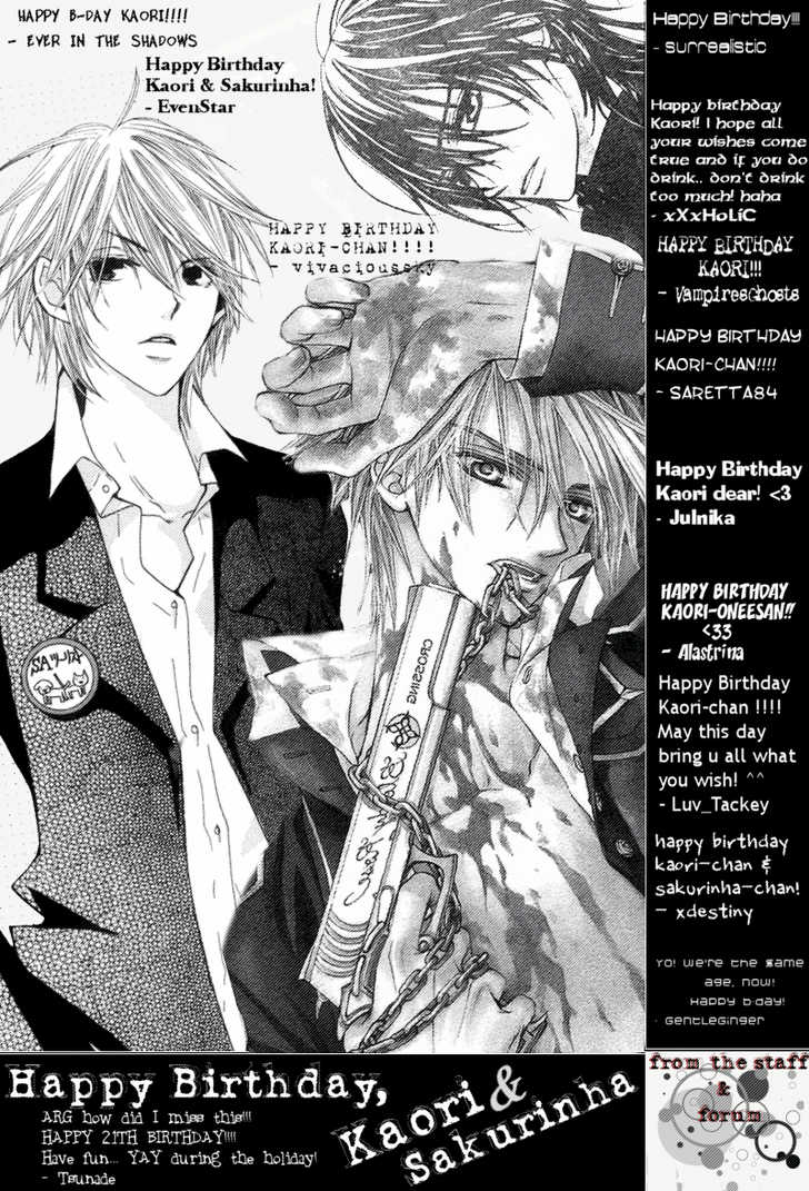 Trinity Blood 16 Page 1