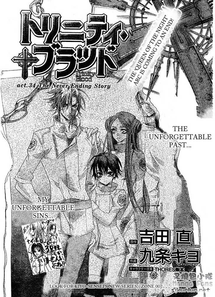 Trinity Blood 34 Page 2